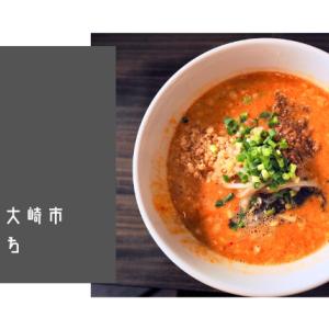 担担麺家 たけうち 大崎市の営業時間とメニューを紹介!