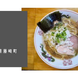 麺屋 謝 藤崎町の営業時間とメニューを紹介!