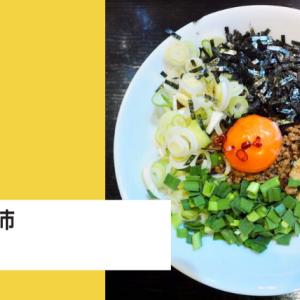 つけ麺屋 しずく 仙台市青葉区の営業時間とメニューを紹介!