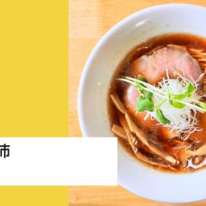 麺工房 やびな 能代市の営業時間とメニューを紹介!