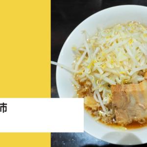 麺屋 ダダダ 仙台市宮城野区の営業時間とメニューを紹介!