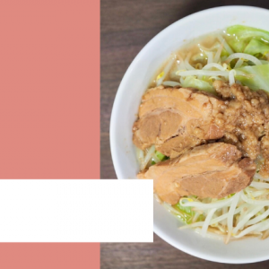 【宅麺.com】ラーメンつけ麺 今を粋ろ ラーメン (豚2枚)を紹介!