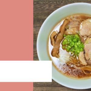 【宅麺.com】支那そばや 日歩未の醤油らーめんを紹介!