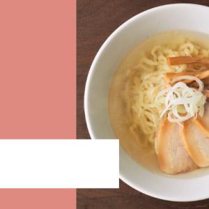 【宅麺.com】会津らぁめん うえんで 塩らぁ麺を紹介!