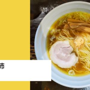 麺王道 勝 仙台市泉区の営業時間とメニューを紹介!