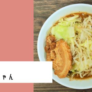 【宅麺.com】麺屋 づかちゃん ラーメンを紹介!