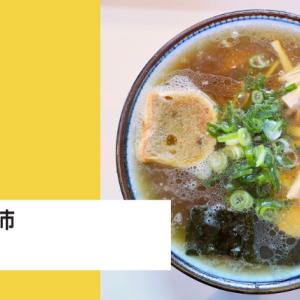 長寿軒 湯沢市の営業時間とメニューを紹介!