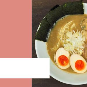 【宅麺.com】麺屋 音 濃厚煮干そばを紹介!