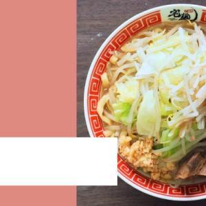 【宅麺.com】ちばから らーめんを紹介!