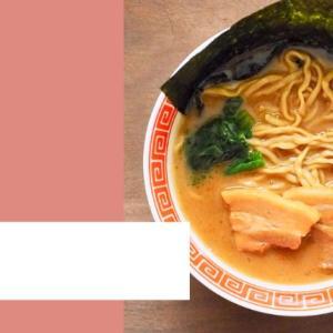 【宅麺.com】中華蕎麦 とみ田 Tokyo X の濃厚豚骨醤油ラーメンを紹介!