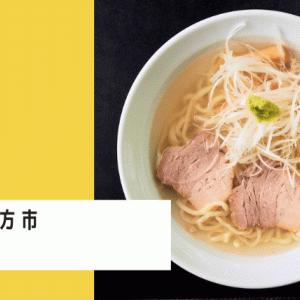 活力再生麺屋 あじ庵食堂 喜多方市の営業時間・メニューを紹介!