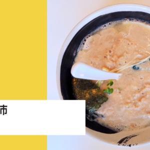青森鶏白湯総本山 鳳 青森市の営業時間・メニューを紹介!