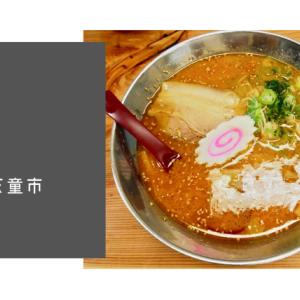 【天童市 ラーメン】居間人の営業時間・メニューを紹介!
