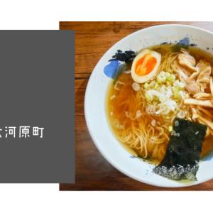 【大河原町 ラーメン】翠鶏の営業時間・メニューを紹介!