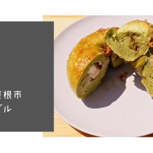 【東根市 パン】山ベーグルの営業時間・メニューを紹介!
