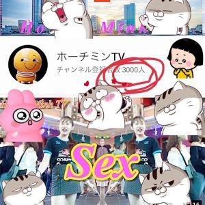 チャンネル登録者数 3000人突破!