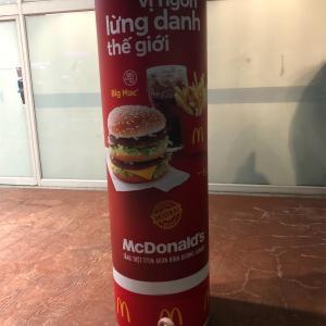 ベトナム ビンズン省にマクドナルドが…