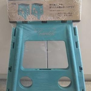 カインズで買った折りたたみ式の踏み台