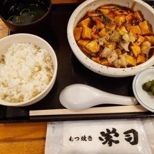 人間ドック→東京駅