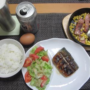 焼き魚とTKG