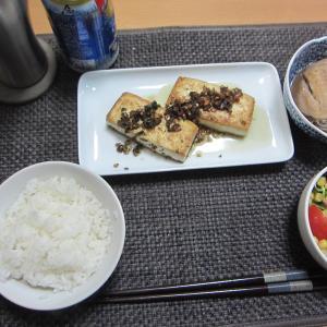 豆腐ステーキnewソース
