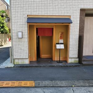 赤羽駅1分 麺や さい門