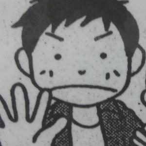 槇原敬之逮捕で「SMAP」完成!「どんなときも」「もう覚醒剤なんてしない」と言って!