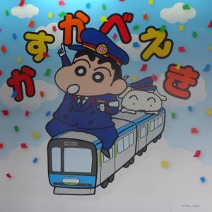 クレヨンしんちゃんを探しに埼玉県春日部市に行ってきました!