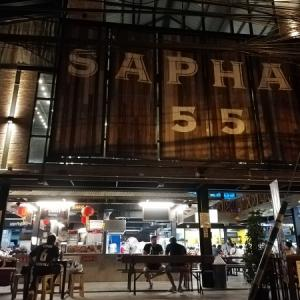 トンロー通り突き当りのモール@SAPHAN55(サパンハーハー)
