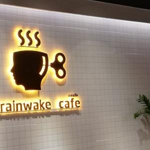トンローでお気に入りのパン屋さんがリニューアル@Brain wake organics