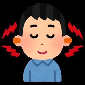 ~発達障害:子育ての仕方(6)自閉症スペクトラム~
