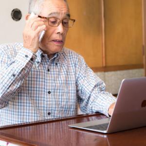 【悲報】証券会社を信じた老人 投資で500万円の損失
