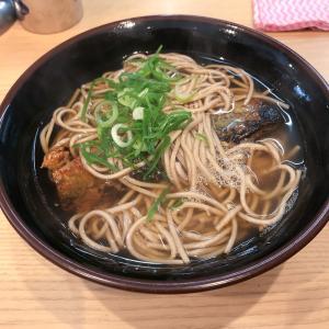 並ばずお安く京都らしいものを食べたい方に立ち食い蕎麦という選択肢