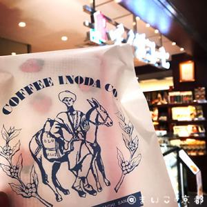 モーニングで人気のイノダコーヒで買えるレトロかわいいキッチングッズ