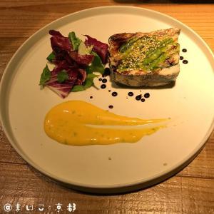 八ッ橋を使った独創的ディナーが楽しめる京都イタリアンfudoフウド