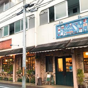 本好き・雑貨好きなら京都で必ず訪れたい本屋さん「恵文社一乗寺店」