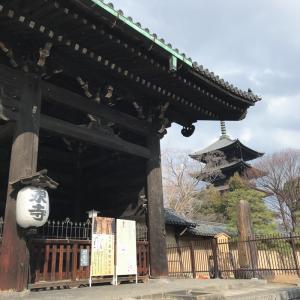 京都で仏像鑑賞なら東寺が絶対オススメなワケとより楽しむ方法教えます