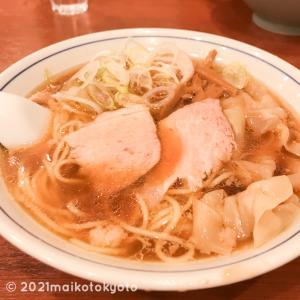 【東京・銀座ランチ】復活&進化を遂げた名店「共楽」のワンタン麺