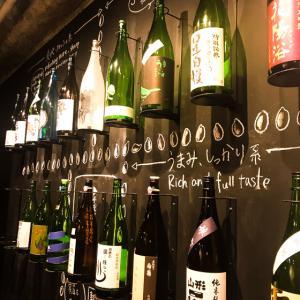 一人呑みも女子もOK♪気軽に全国の日本酒が楽しめる京都・益や酒店