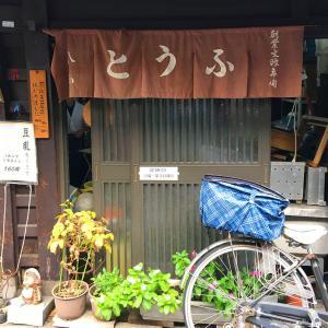 ダイエットにもGood♥おくどさんで炊いた超濃厚豆乳で京都の朝活