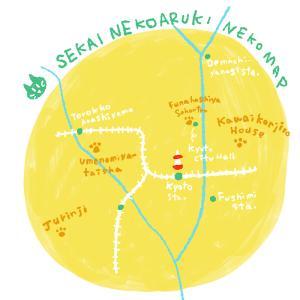 岩合光昭の世界ネコ歩き『京都の四季』の会いに行ける猫マップ