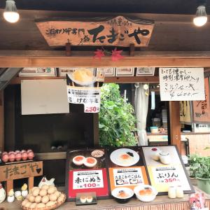 嵐山のたまごやで関西グルメ!?の『にぬき』を食べよう