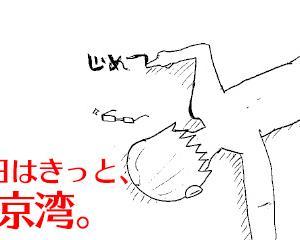 【6/25稼働】身ぐるみ剥がして、簀巻きでポンッ!