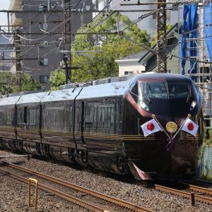 御召列車、京急Yelloe Happy、京成宗吾車両基地キッズフェスタ、相鉄試運転