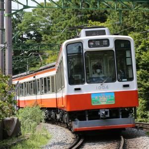 箱根登山鉄道ありがとう運転再開HM、E235系1000番台試運転、伊豆箱根鉄道 駅メモコラボHM