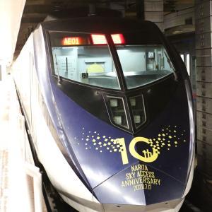 京成電鉄 スカイアクセス線10周年記念ヘッドマーク