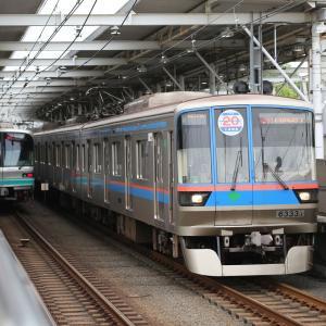 10/01 三田線全線開通20周年HM、EF65 2083、185系回送、相鉄新7000系