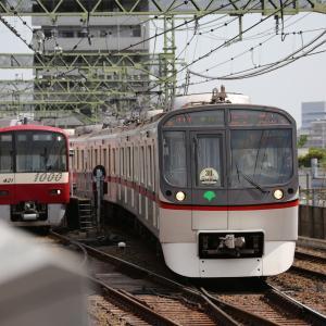 京急新造車両試乗会、三浦半島応援、5300形相直30th、EF66 27、とあらん10th、カシ