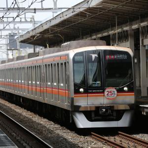 東葉高速鉄道開業25周年、E4系ラストランラッピング、横浜市営交通100周年他