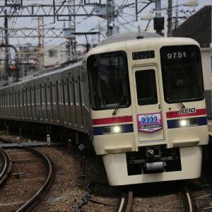 京王 9000系20周年、1000系25周年、東急8500系、東京メトロ8000系、7000系